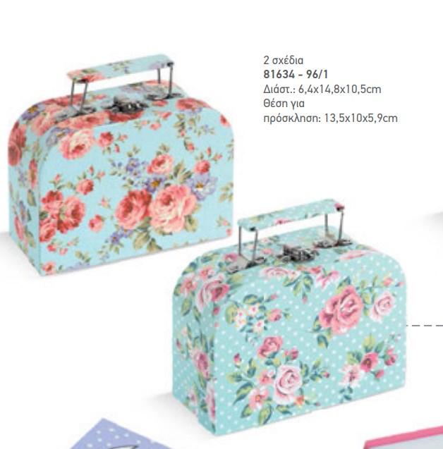 Κουτί Βαλιτσάκι Για Προσκλητήριο-μπομπονιερα Floral