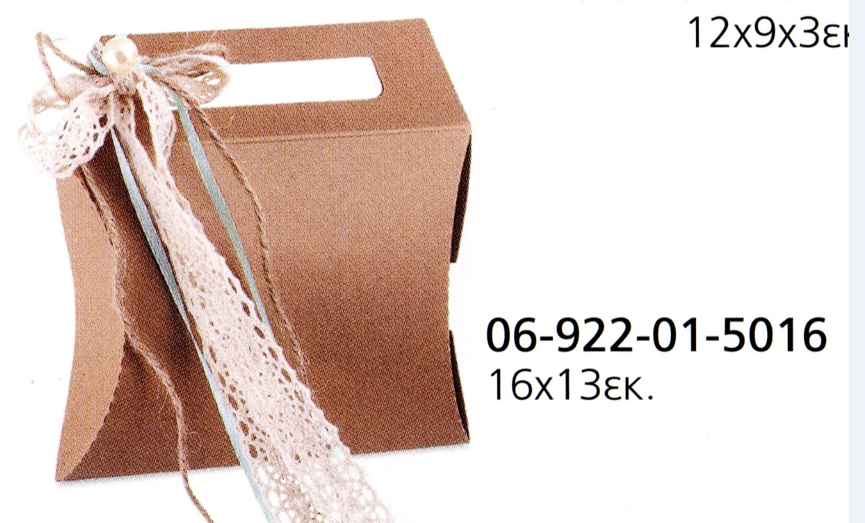 τσαντακι χαρτινο οικολογικο υλικα μπομπονιερας