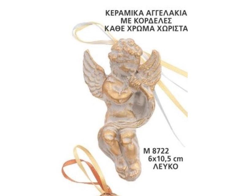 ΚΕΡΑΜΙΚΟ ΑΓΓΕΛΑΚΙ ΜΠΟΜΠΟΝΙΕΡΑ ΒΑΠΤΙΣΗΣ-ΓΑΜΟΥ
