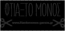 Είδη γάμου και βάπτισης | Ftiaxtomonos-gamos